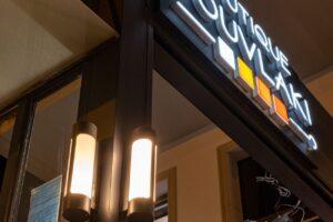 Φωτισμός σε boutique (1)